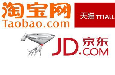 website order trực tuyến tại Trung Quốc